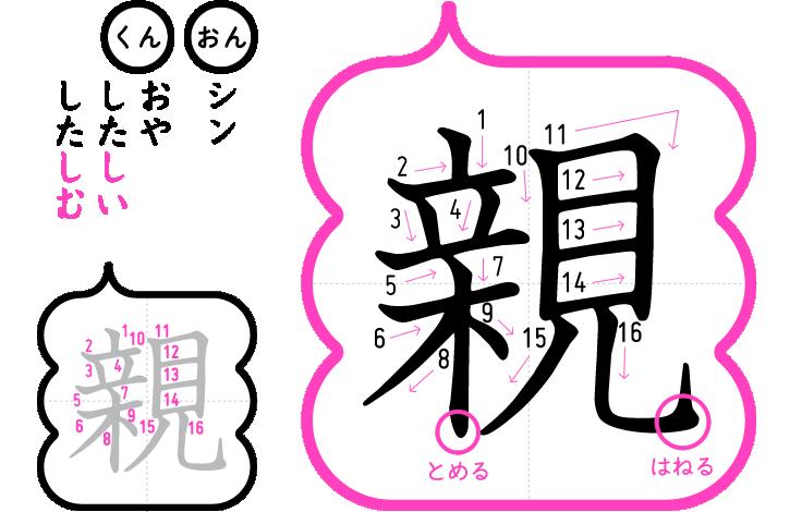 img-characteristic03