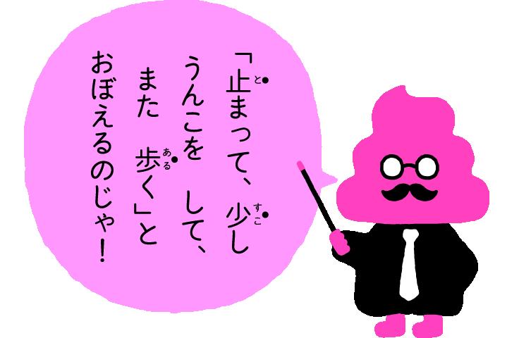 img-characteristic04