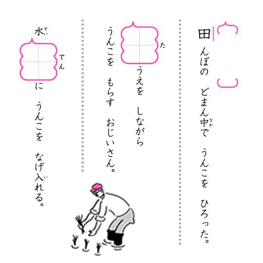 img-example01