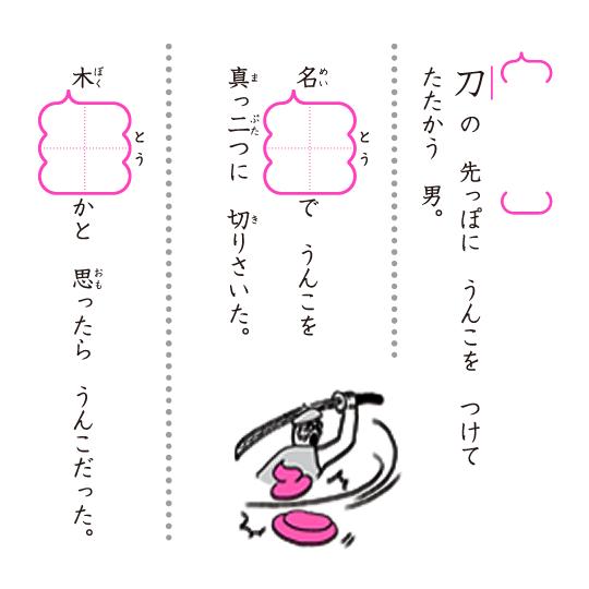 img-example02