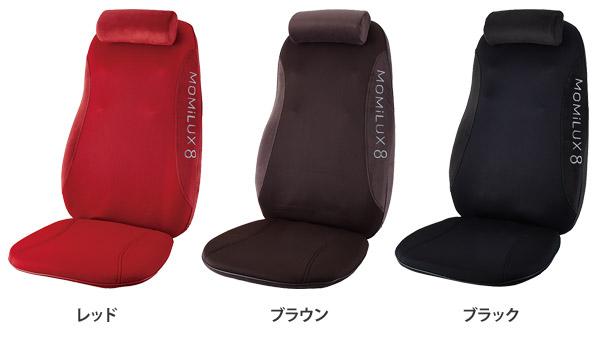momilux8-color1