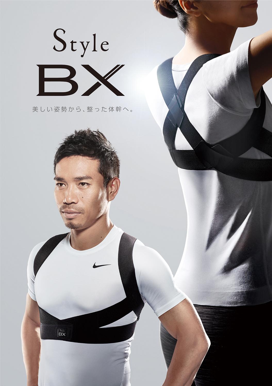 BX_leaf