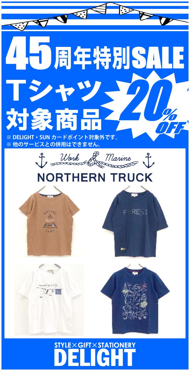 sale_tshirts
