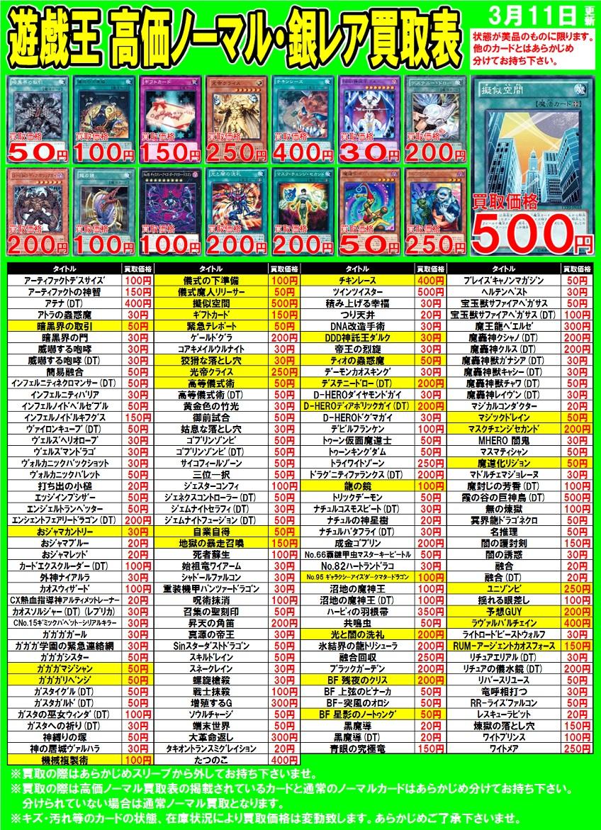 yun160311