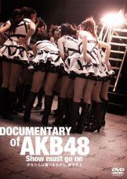AKBDOCUMENTARYofAKB48