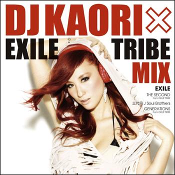 DJ KAORI New Album 『DJ KAORI EXILE TRIBE MIX』
