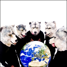 【20%OFF!!】MAN WITH A MISSION CDショップ大賞受賞アルバム『MASH UP THE WORLD』