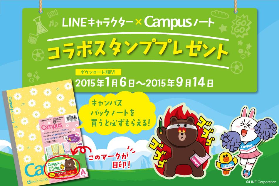 line_img_01