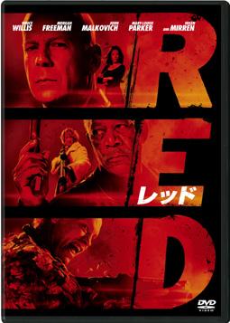 RED Blu-ray&DVD