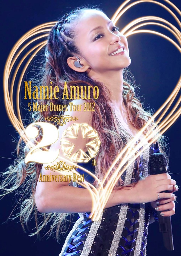 DVD 『namie amuro 5 Major Domes Tour 2012~20th Anniversary Best~』 通常盤