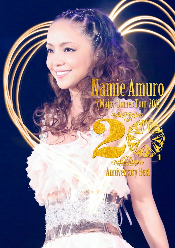 Blu-ray 『namie amuro 5 Major Domes Tour 2012~20th Anniversary Best~』 豪華盤