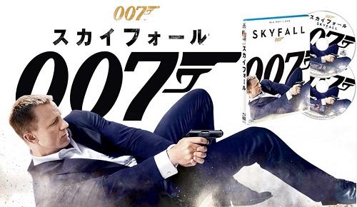 007dvd
